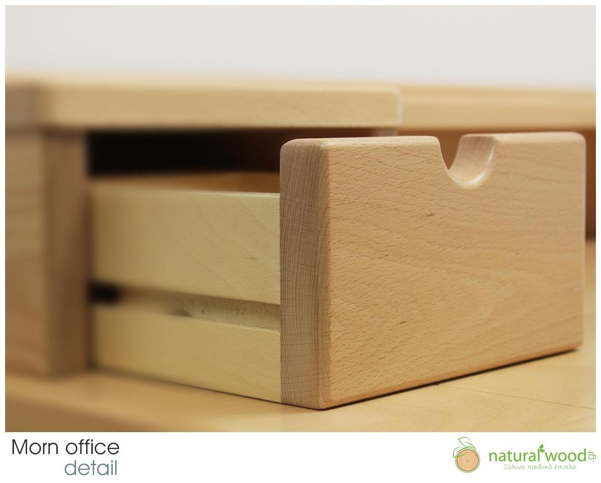 ξύλινο παιδικό έπιπλο