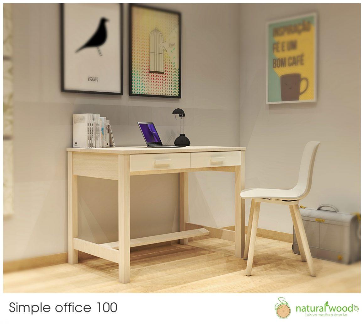 Γραφείο Simple 100