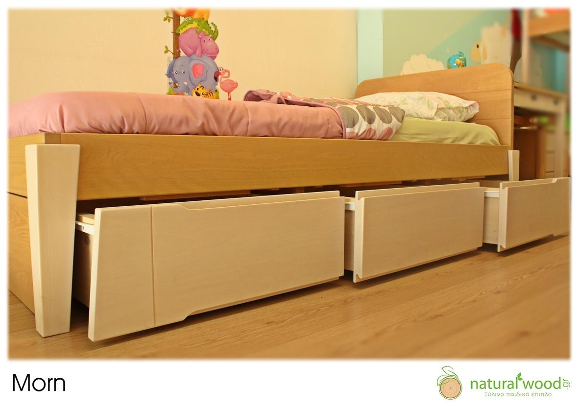 Κρεβάτι σειράς Morn με συρτάρια