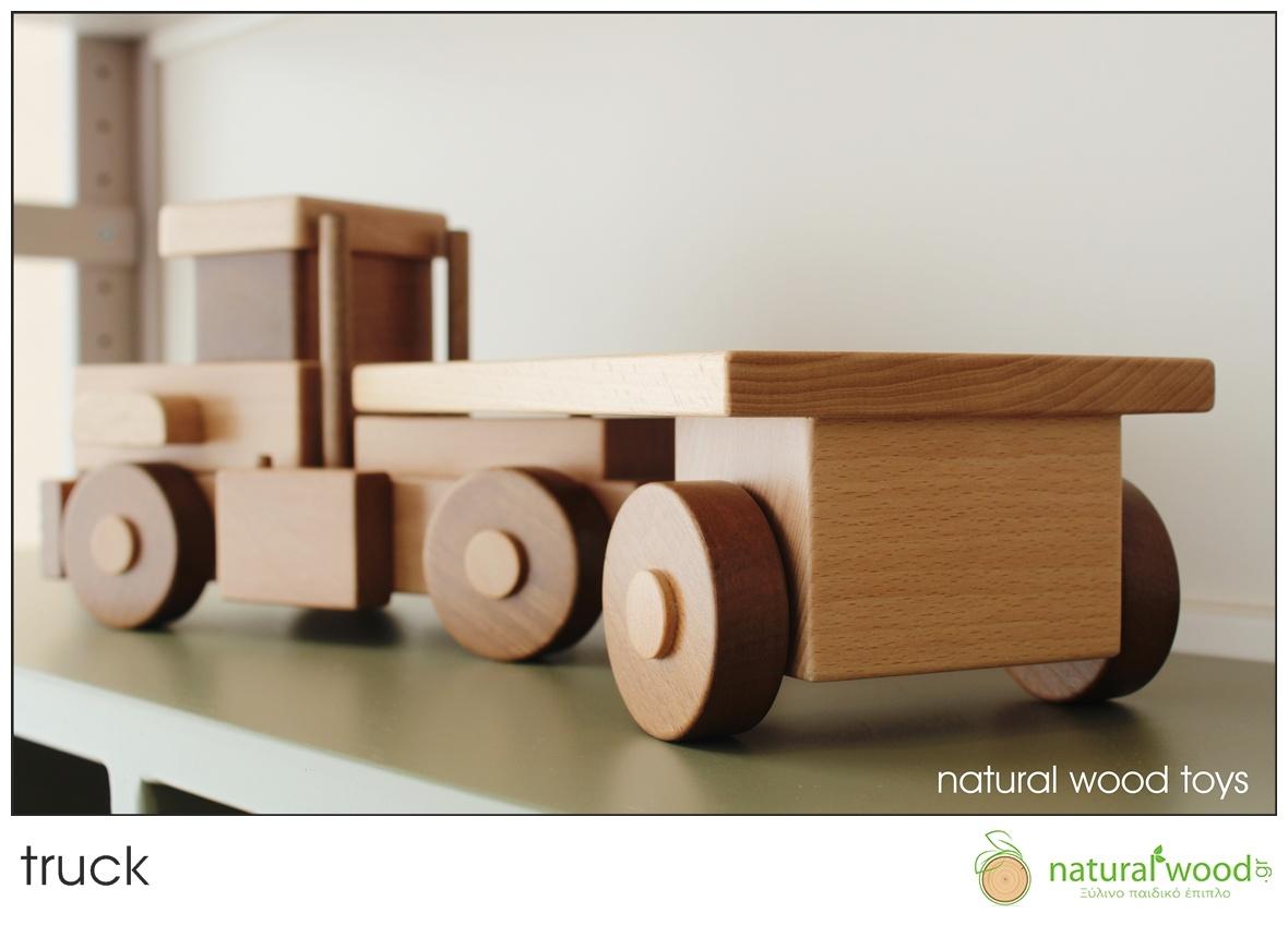 ξύλινο παιδικο παιχνίδι