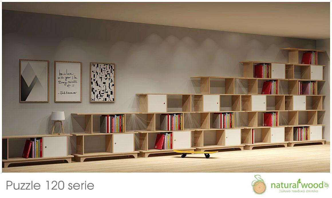 Βιβλιοθήκη Puzzle 120